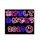 動く!ネオンメッセージ(正月・クリスマス)(個別スタンプ:13)