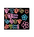 動く!ネオンメッセージ(正月・クリスマス)(個別スタンプ:15)