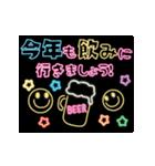 動く!ネオンメッセージ(正月・クリスマス)(個別スタンプ:16)