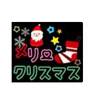 動く!ネオンメッセージ(正月・クリスマス)(個別スタンプ:17)