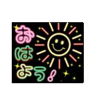動く!ネオンメッセージ(正月・クリスマス)(個別スタンプ:21)