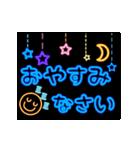 動く!ネオンメッセージ(正月・クリスマス)(個別スタンプ:22)