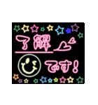 動く!ネオンメッセージ(正月・クリスマス)(個別スタンプ:23)