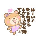 七海専用のスタンプ(病みかわいい系)(個別スタンプ:01)