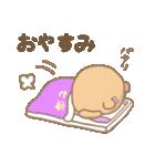 七海専用のスタンプ(病みかわいい系)(個別スタンプ:06)