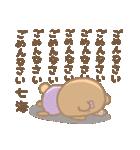七海専用のスタンプ(病みかわいい系)(個別スタンプ:08)