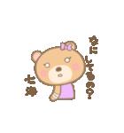 七海専用のスタンプ(病みかわいい系)(個別スタンプ:09)