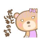 七海専用のスタンプ(病みかわいい系)(個別スタンプ:11)
