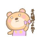 七海専用のスタンプ(病みかわいい系)(個別スタンプ:12)