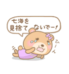 七海専用のスタンプ(病みかわいい系)(個別スタンプ:15)