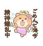 七海専用のスタンプ(病みかわいい系)(個別スタンプ:18)