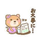 七海専用のスタンプ(病みかわいい系)(個別スタンプ:20)