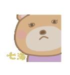 七海専用のスタンプ(病みかわいい系)(個別スタンプ:26)