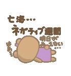 七海専用のスタンプ(病みかわいい系)(個別スタンプ:29)
