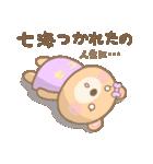 七海専用のスタンプ(病みかわいい系)(個別スタンプ:30)