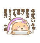 七海専用のスタンプ(病みかわいい系)(個別スタンプ:32)