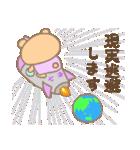 七海専用のスタンプ(病みかわいい系)(個別スタンプ:34)