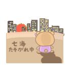 七海専用のスタンプ(病みかわいい系)(個別スタンプ:38)