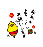 お正月!酉年のごあいさつスタンプ(個別スタンプ:03)