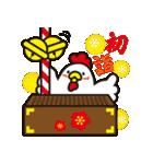 お正月!酉年のごあいさつスタンプ(個別スタンプ:05)