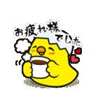 お正月!酉年のごあいさつスタンプ(個別スタンプ:09)