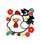 お正月!酉年のごあいさつスタンプ(個別スタンプ:13)