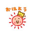 くまのみっちゃん(個別スタンプ:01)
