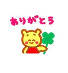 くまのみっちゃん(個別スタンプ:02)