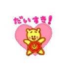 くまのみっちゃん(個別スタンプ:03)