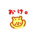 くまのみっちゃん(個別スタンプ:04)