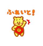 くまのみっちゃん(個別スタンプ:06)