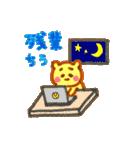 くまのみっちゃん(個別スタンプ:07)