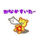 くまのみっちゃん(個別スタンプ:08)