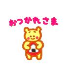 くまのみっちゃん(個別スタンプ:09)