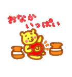 くまのみっちゃん(個別スタンプ:10)