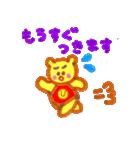 くまのみっちゃん(個別スタンプ:11)