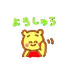くまのみっちゃん(個別スタンプ:12)