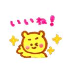 くまのみっちゃん(個別スタンプ:13)