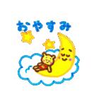 くまのみっちゃん(個別スタンプ:15)