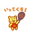くまのみっちゃん(個別スタンプ:16)