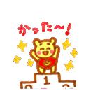 くまのみっちゃん(個別スタンプ:17)