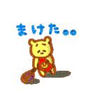 くまのみっちゃん(個別スタンプ:18)