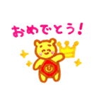 くまのみっちゃん(個別スタンプ:19)