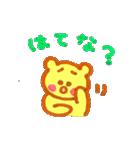 くまのみっちゃん(個別スタンプ:20)