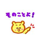 くまのみっちゃん(個別スタンプ:21)