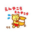 くまのみっちゃん(個別スタンプ:22)