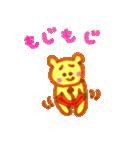くまのみっちゃん(個別スタンプ:25)