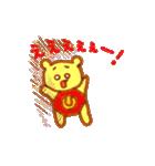 くまのみっちゃん(個別スタンプ:26)