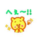 くまのみっちゃん(個別スタンプ:27)