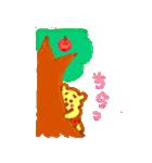 くまのみっちゃん(個別スタンプ:28)